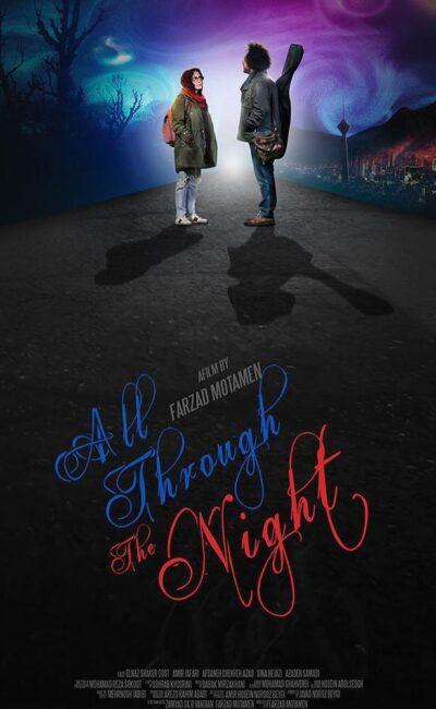 فیلم سراسر شب