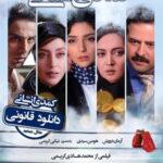 دانلود فيلم کمدی انسانی