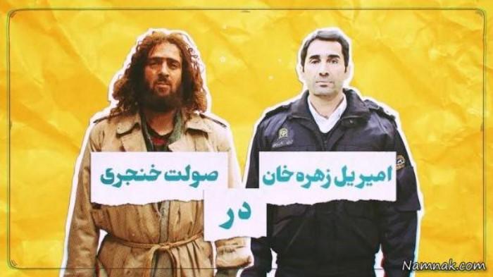 هادی-کاظمی-و-احمد-مهرانفر