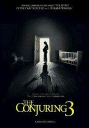 فیلم احضار روح The Conjuring 3 2020