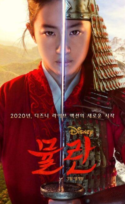 دانلود فیلم مولان mulan 2020