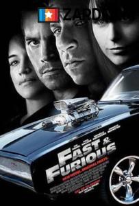 فیلم سریع و خشن 2009