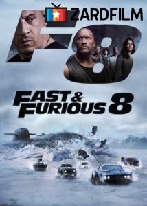 فیلم سریع و خشن 8