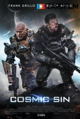 فیلم Cosmic Sin گناه کیهانی