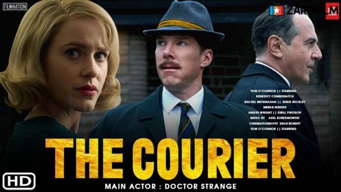 فیلم The Courier پیک
