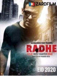 فیلم Radhe 2021 رادهه