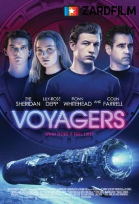 دانلود فیلم voyagers