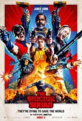 فیلم The Suicide Squad جوخه انتحار 2
