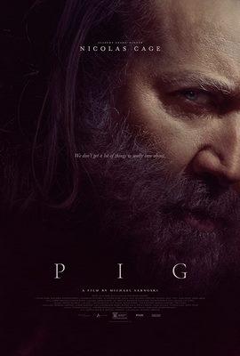 فیلم pig