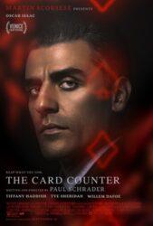 فیلم The Card Counter 2021 شمارنده کارت