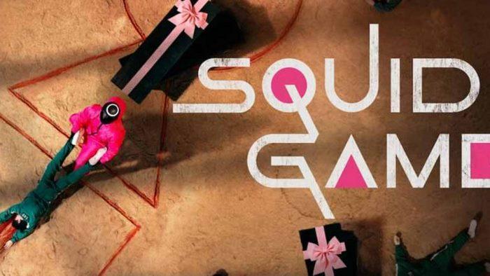 سریال بازی مکعب squid game
