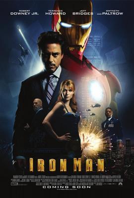 فیلم Iron Man 2008 مرد آهنی 1