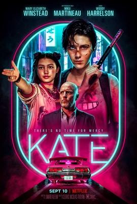 فیلم Kate 2021