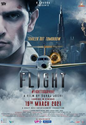 فیلم Flight 2021 پرواز